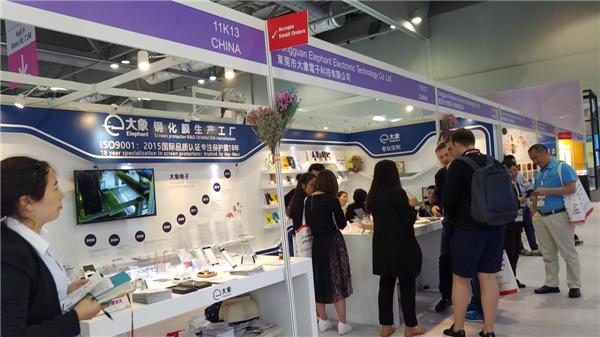 大象电子2018香港环球资源电子展